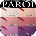 【パロア PAROI】リンテック/カッティングシート/Single color 単色/【ピンク・パープル系】桃色/紫/化粧シート/粘着フィルム/インテリ…