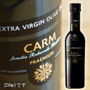 [period limitation special price] a CARM premium organic extra virgin olive oil (250 ml of )[ 11/12 year product ]( expiration date July, 2014)