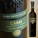 CARM Grande  organic extra virgin olive oil (500 ml of )[ 11/12 year product ]( expiration date July, 2014)
