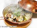 送料無料!【タイムセール】カタプラーナ鍋&鍋敷きセット 3〜4人用(直径26cm)