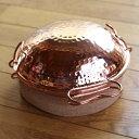 【送料無料!】カタプラーナ鍋 特別セット!(1〜2人用カタプラーナ鍋(21cm)+鍋敷き)日本語レシピつき※IH調理器は非対応