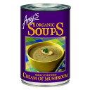 マッシュルームクリーム・スープ 400g (アリサン)