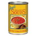 チャンキートマトスープ 411g (アリサン)