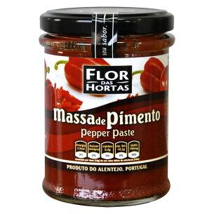 ピメンソール パプリカ ペースト マッサ・デ・ピメント