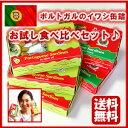 【送料無料】ポルトガルのイワシ缶詰お試し食べ比べセット!(オ...