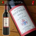 ≪新ヴィンテージ入荷≫毎日飲みたくなるミディアム・ボディの赤ワイン/ あす楽