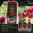 ジンジーニャ・ポケットサイズ(ポルト)100ml【あす楽対応】