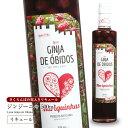 ジンジーニャ(さくらんぼのリキュール、果実入り)500ml 甘口 食前酒 食後酒 カクテル オビドス地方 女性に人気 ポルトガル産