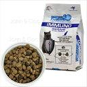 フォルツァ10 CAT イムーノアクティブ(ヘルスエイジングと免疫ケア療法食) 454g キャットフード