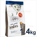 ハッピーキャット センシティブ グレインフリーレンティア(トナカイ&ビーフ) 1.4kg 【正規品】