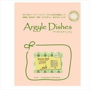 アーガイルディッシュ ドッグフード ウィステリアアダルト-2kg