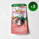 アルモネイチャー cat グリーンラベル ミニフード ミニサーモンフィレ 3g x3本セット 猫のおやつに 【全品送料無料】