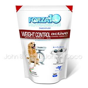 フォルツァ ウェイトコントロールアクティブ
