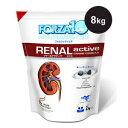 フォルツァ10 リナールアクティブ(腎臓ケア療法食)-8kg 【全品送料無料】