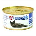 フォルツァ10 先着★200円クーポン CAT プレミアム ナチュラルグルメ缶 サバ・ツナ・チキン75g