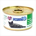 フォルツァ10 CAT プレミアム ナチュラルグルメ缶 チキン・エンドウ豆・ニンジン75g