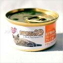フォルツァ10 先着★200円クーポン CAT プレミアム ナチュラルグルメ缶 チキン・ツナ・ニンジン・アロエ75g