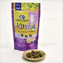 寵物, 寵物用品 - ウェルネス キトルズ 白身魚 クランベリー入り 56g  猫のおやつ ノーグレイン 穀類不使用
