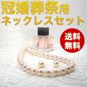 『品質のMPO』ついに登場お役立ちセット♪アコヤ真珠ネックレスセット(1)イヤリング(2)ピアス 7