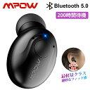【圧倒的な高評価5点】Mpow ワイヤレスイヤホン 片耳 Bluetooth5.0 イヤホン ブルートゥース ヘッドセット ランキング インターフォン ..