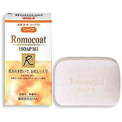 【全薬工業】ロモコートソープM 60g※お取り寄せ商品【RCP】【02P03Dec16】