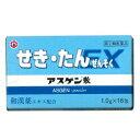 【第(2)類医薬品】【日邦薬品】アスゲン散EX (1.0g)...