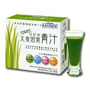 【大正製薬】リビタ 大麦若葉 青汁 3g×30袋 ※お取り寄せ商品【RCP】【02P03Dec16】