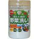 【ユニマットリケン】ほたて貝の野菜洗い 100g ※お取り寄せ商品【RCP】【02P03Dec16】