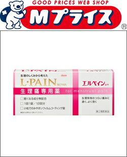 【第(2)類医薬品】【興和】エルペインコーワ 12錠 ※お取り寄せ商品 【RCP】【P06May16】【02P18Jun16】