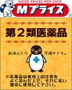 【第2類医薬品】【小太郎漢方】柴胡疎肝湯エキス細粒G「コタロ...