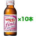 【大正製薬】リポビタンファイン 100ml×10本☆☆※お取り寄せ商品【RCP】【02P03Dec16】