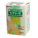 【ニチバン】ケアリーヴ Mサイズ 100枚■※お取り寄せ商品【RCP】【02P30Nov14】