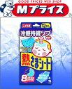 【小林製薬】熱さまシート こども用 12枚+4枚【RCP】【02P03Dec16】