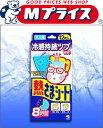 【小林製薬】熱さまシート 大人用 12枚+4枚【RCP】【02P03Dec16】