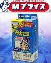 【ライオン】冷えピタ (大人用) 12+4枚【RCP】【02P03Dec16】
