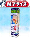 【日進医療機器】エルモ 鼻腔用洗浄スプレー「鼻の穴洗い」 110ml【RCP】【02P03Dec16】