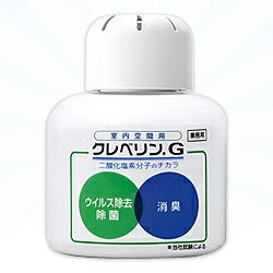 【大幸薬品】<strong>クレベリン</strong>G 150g (<strong>クレベリン</strong>ゲルの業務用) ※お取り寄せ商品【RCP】