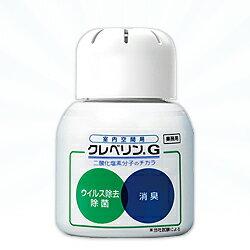 【大幸薬品】<strong>クレベリン</strong>G 60g (<strong>クレベリン</strong>ゲルの業務用) ※お取り寄せ商品【RCP】