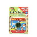 バトルウィン テーピングテープELタイプ(伸縮)50mm×4.5m 1ロール☆☆お取り寄せ商品