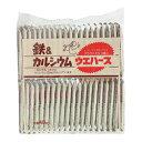 【井藤漢方製薬】鉄&カルシウムウエハース 40枚入り ×2個...