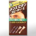 【ホーユー】メンズビゲン スピーディーII 黒褐色 D40g×2☆日用品※お取り寄せ商品【RCP】【02P03Dec16】