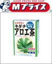 【山本漢方】キダチアロエ茶 8g*24包×2個セット☆☆※お取り寄せ商品【RCP】【02P03Dec16】