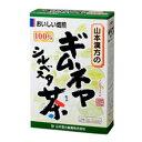 【山本漢方】100%ギムネマ茶 3g×20包☆☆※お取り寄せ商品【RCP】【02P03Dec16】