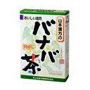 【山本漢方】100%バナバ茶 3g×20包☆☆※お取り寄せ商品【RCP】【02P03Dec16】