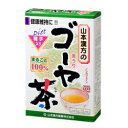 【山本漢方】100%ゴーヤ茶 3g×16包☆☆※お取り寄せ商...