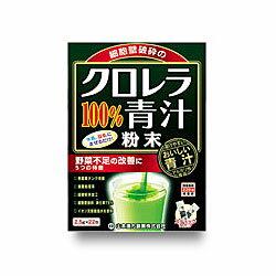 【山本漢方】クロレラ青汁粉末100% 2.5g*...の商品画像