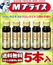 楽天Mプライスなんと!あのグロスミンシリーズの液体タイプ、バイオアルゲンA 50ml×5本入が、送料無料でお得価格!【お取り寄せ商品】【RCP】【02P03Dec16】