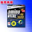 【味の素】アミノバイタルプロ 14袋☆食料品【RCP】【P20Aug16】