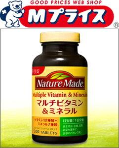 大塚製薬 ネイチャー ビタミン ミネラル パッケージ ファミリー