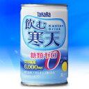 【タカラバイオ】飲む寒天(糖類ゼロ) 160g【RCP】【02P06Aug16】【02P03Sep16】